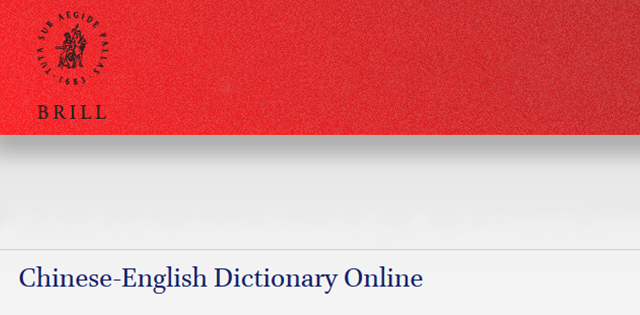 Chinese-English dictionary online