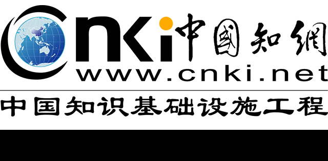 UNSW Library now has access to CNKI: China Academic Journals