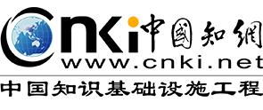 CNKI: China Academic Journals